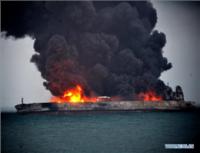پس از ۸ روز آتش سوزی سانچی؛ سازمان بنادر غرق شدگی کامل نفتکش را تأیید کرد|اسامی جانباختگان